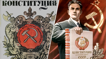 Права и обязанности: тест RT об истории российских конституций