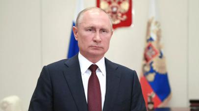 Путин назвал целью санкций против Сирии «экономическое удушение»