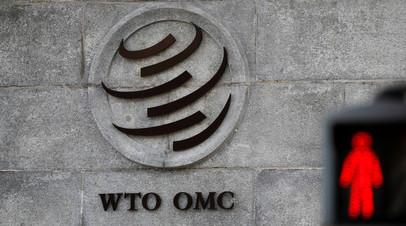 Трамп заявил о намерении США принять меры против ВТО из-за Китая