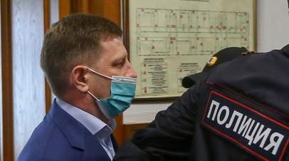 Мосгорсуд проверит законность продления ареста Фургалу