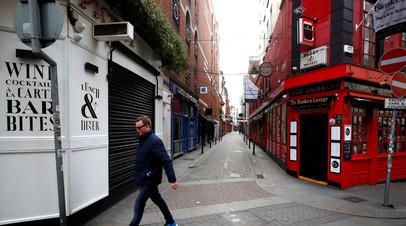 В Ирландии отменили режим самоизоляции для членов кабмина