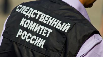 СК России создал штаб в рамках борьбы с оправданием нацизма