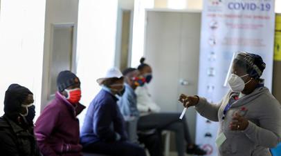 Число случаев коронавируса в Африке достигло 3 829 119