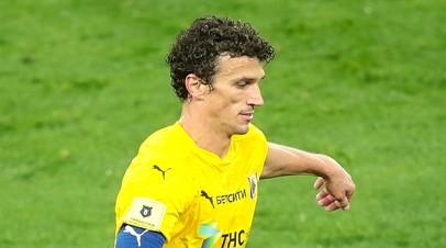 Арустамян сообщил, что «Ростов» и Ерёменко близки к расторжению контракта