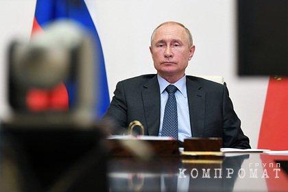 Путин заявил о стабилизации в России ситуации с коронавирусом