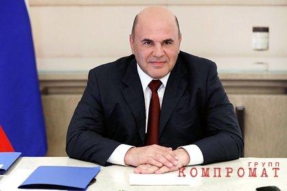 Мишустин разрешил въезд в Россию гражданам Швейцарии