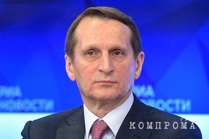 Глава СВР обвинил США в организации протестов в Белоруссии