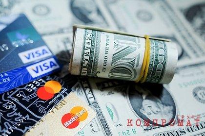 Россиянам назвали способы защитить банковские карты от мошенников