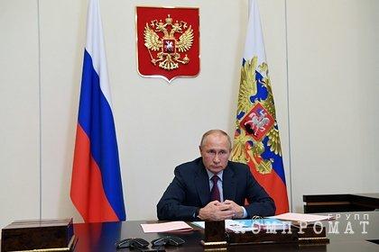 Путин приедет в один из российских регионов