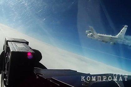 Кремль прокомментировал выход США из Договора по открытому небу