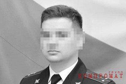 Российский полицейский покончил с собой дома