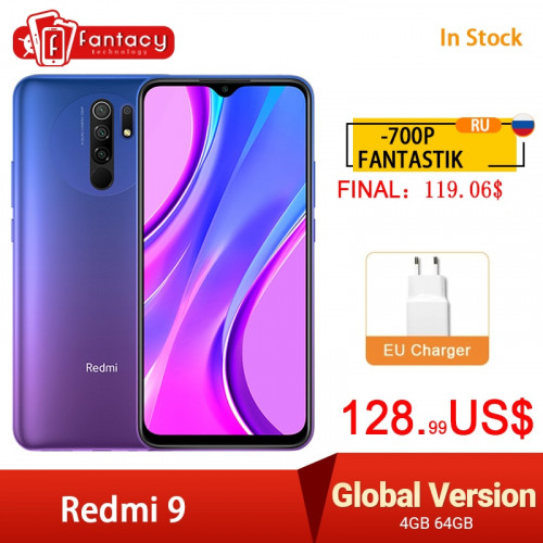 Лучшая цена: Redmi 9 с NFC и батареей на 5020 мАч отдают за 9000 рублей