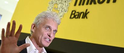 Лопнула самая громкая сделка года. Почему Олег Тиньков не продал «Яндексу» банк