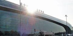 В аэропорту Домодедово открылся пункт вакцинации, но он мало кому из пассажиров подойдет