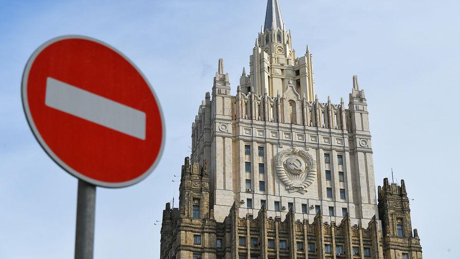 В МИД РФ поступила копия ноты посольства Азербайджана из-за визита Милонова в НКР