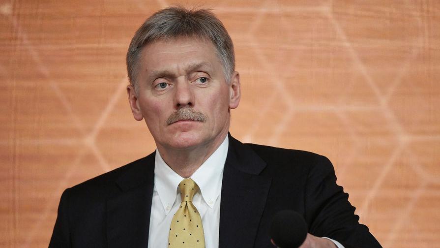 Песков заявил, что ДОН станет недееспособным после выхода США