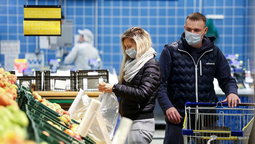 Цены на потребительские товары снизились впервые в 2020 году