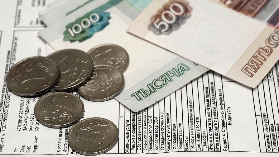 'Известия': в РФ могут вырасти тарифы на тепло и электричество