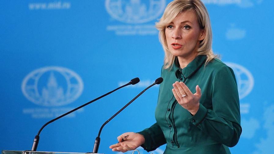 Захарова предложила провести внутриукраинский саммит по Минским соглашениям