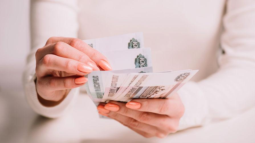 В РФ изменятся правила выплат пособия по безработице
