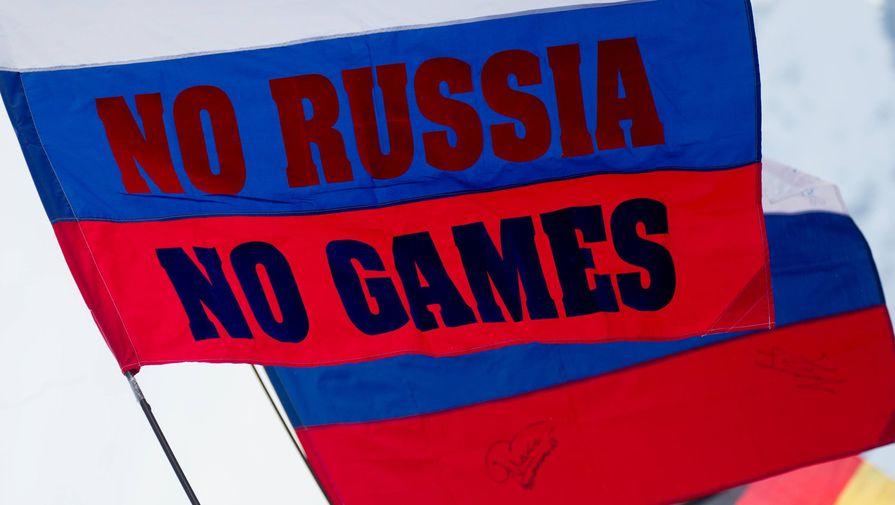 В Британии заявили, что Россия подходит к Олимпиаде с менталитетом осажденных