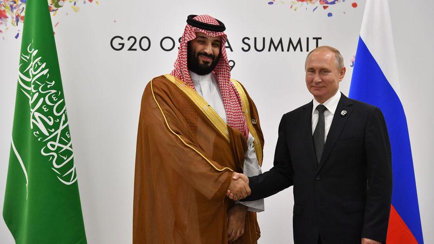 Путин созвонился с наследным принцем Саудовской Аравии