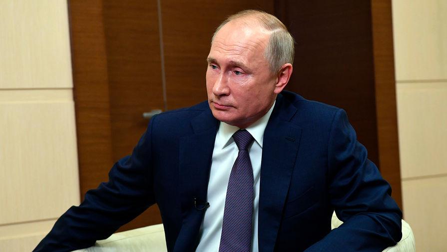Путин назвал испорченными отношения между Россией и США