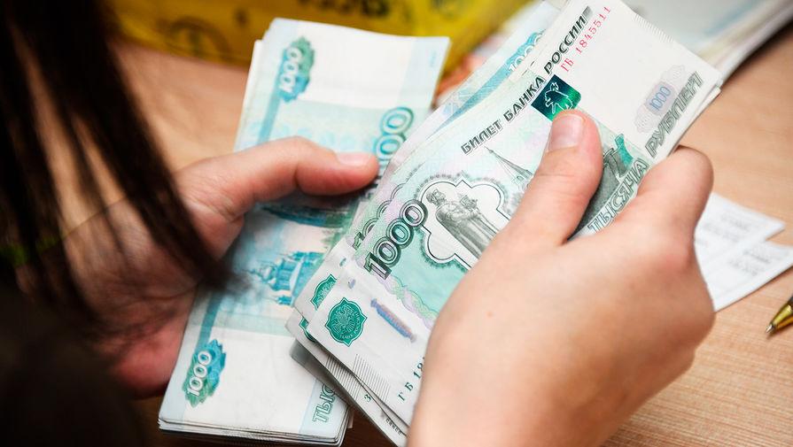 ВЦИОМ: больше трети россиян назвали чрезмерными действующие налоги