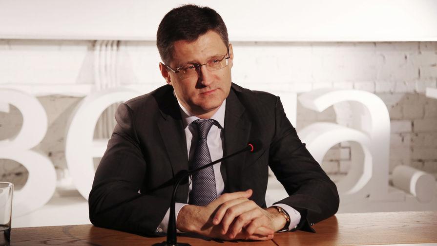 Новак прокомментировал исполнение сделки ОПЕК+ за май