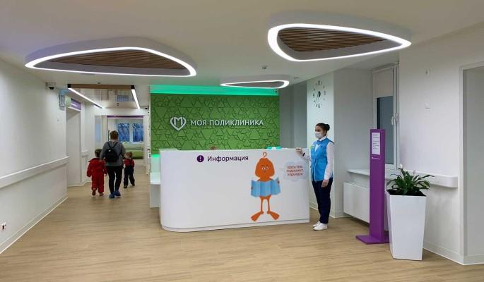 В Кунцеве появится новая детская поликлиника