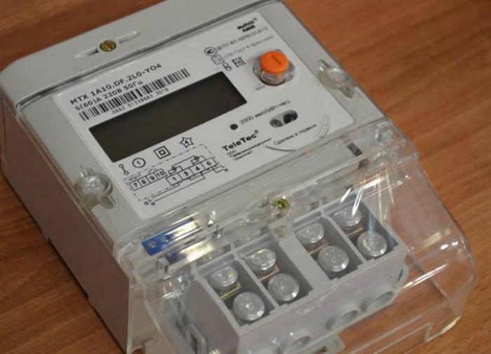С 1 июля в России начнется переход на 'умные' счетчики электроэнергии