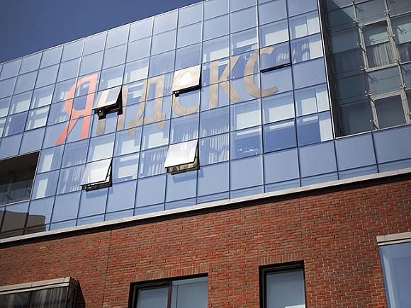 Капитализация «Яндекса» за неделю упала почти на 6%