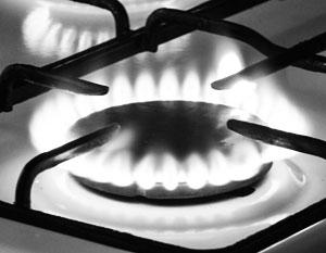 Украинцам снизили цену на газ