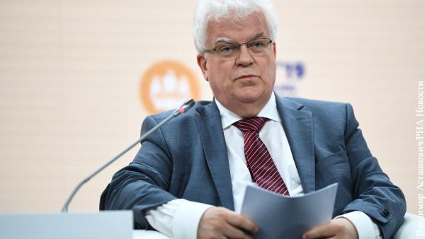 Постпред России сказал, какими могут быть ответные меры на санкции ЕС