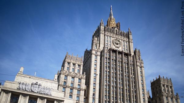 Россия указала ЕС на нестыковки версии об «отравлении» Навального