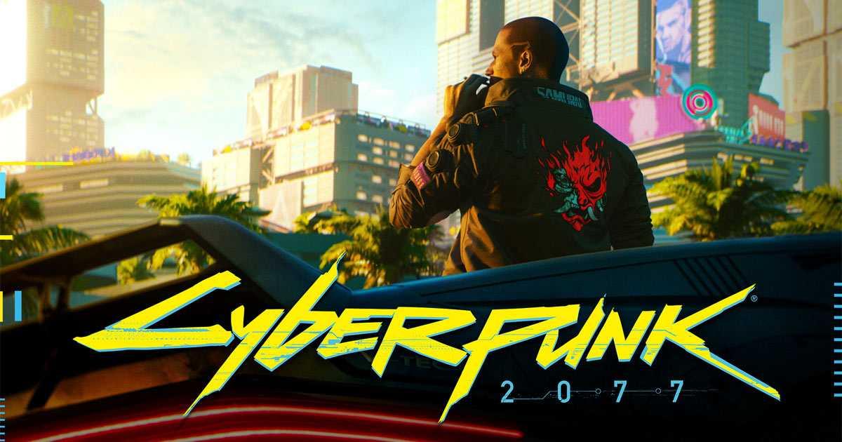 Разработчики Cyberpunk 2077 заработали 480 миллионов долларов ещё на предзаказах