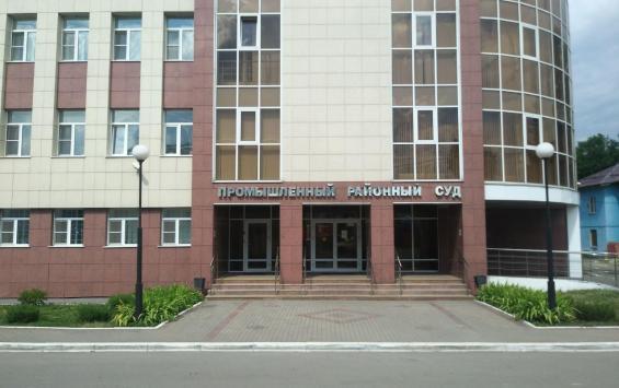 Пенсионерка Обоянского района обратилась в прокуратуру с заявлением о нарушении ее социальных прав
