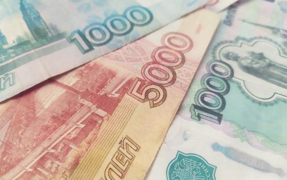 Курянин потерял 1,25 миллиона рублей на 'инвестициях'