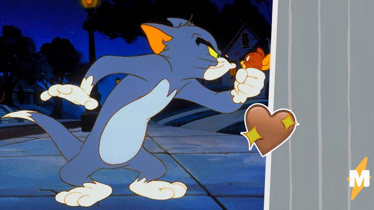 Люди узнали правду о Томе и Джерри, и им хочется рыдать. Всё это время в мультике был один настоящий герой