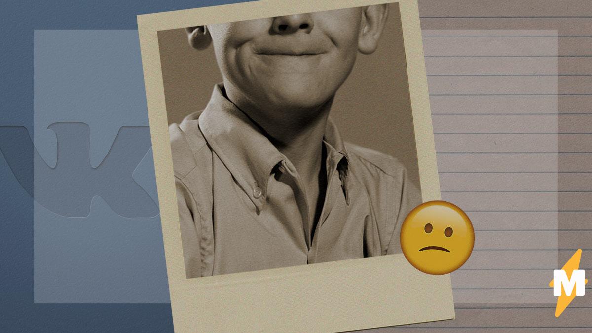 Парень опубликовал фото в ВК и получил угрозы от детского инспектора. На статью потянул обыкновенный эмодзи