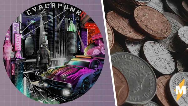 На монете Cyberpunk 2077 нашлась Елизавета II. Пугает то, в какой стране ею можно по-настоящему расплатиться
