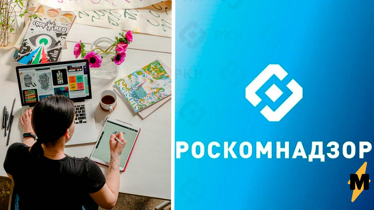 Роскомнадзор так взялся за твиттер, что прилетело японским художникам. Они удалили свои арты во имя законов РФ