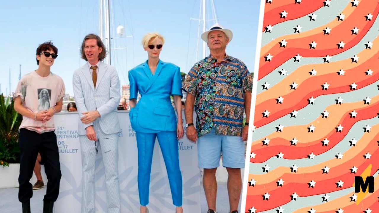 Тильда Суинтон и Билл Мюррей попали в мемы из-за своих нарядов на Каннском фестивале