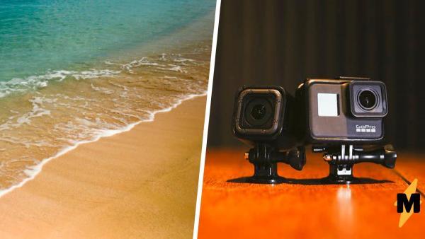 Американка нашла на берегу океана камеру GoPro с флешкой. И тем, кто боится воды, лучше не смотреть видео