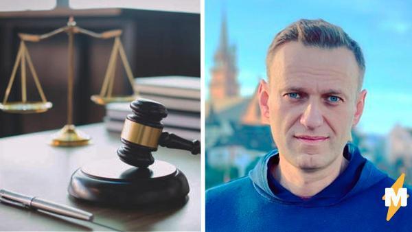 Алексей Навальный в суде в последнем слове процитировал «Гарри Поттера». Но магия не спасла от решения судьи