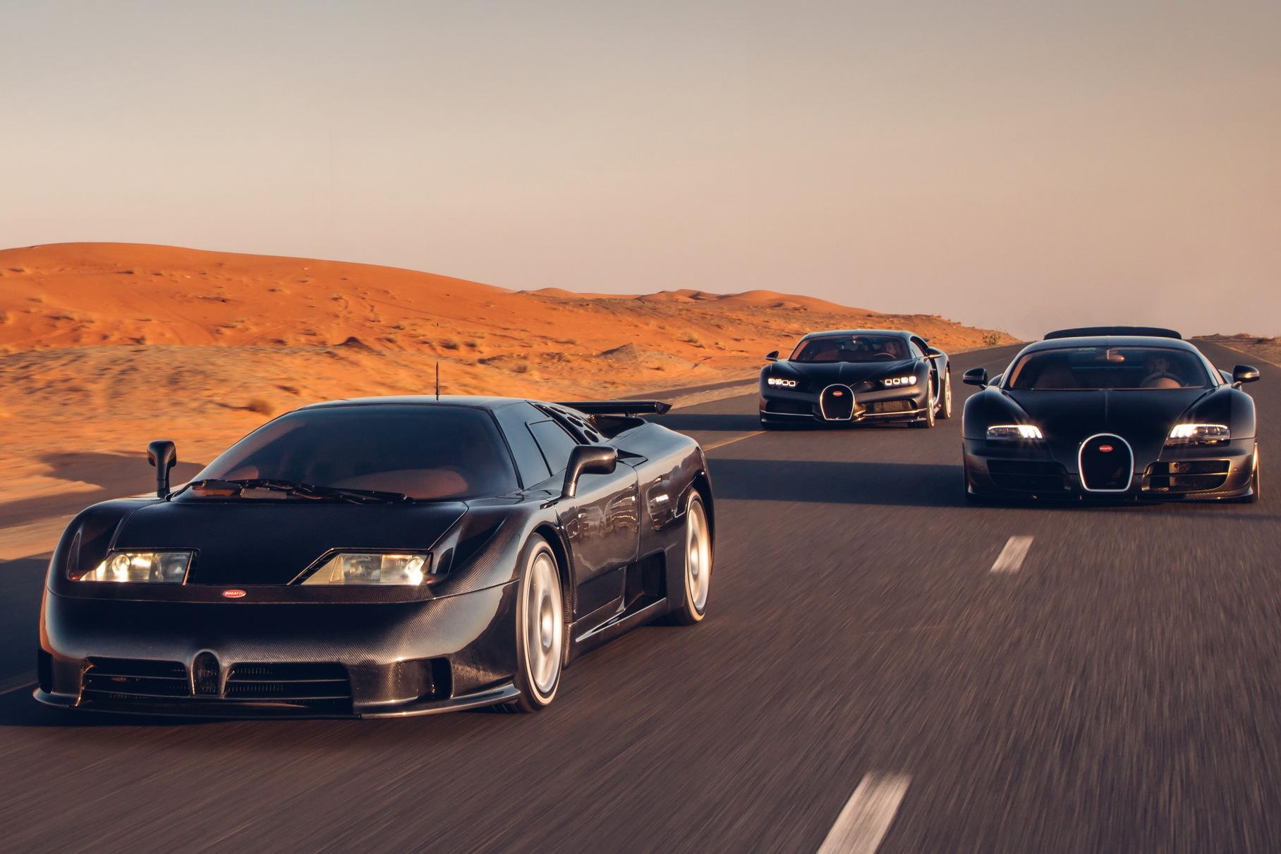 Volkswagen решит судьбу Bugatti в первом полугодии