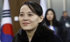 Первая стала последней: сестру Ким Чен Ына понизили в должности