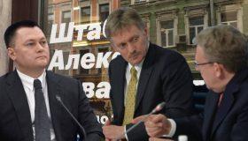 Итоги недели: пугающая статистика Краснова, печальные подсчеты Кудрина и оптимистичные заявления Пескова