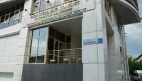 60 миллионов за бездействие: ФСБ поймала на коррупции сотрудника иркутского УФСИН