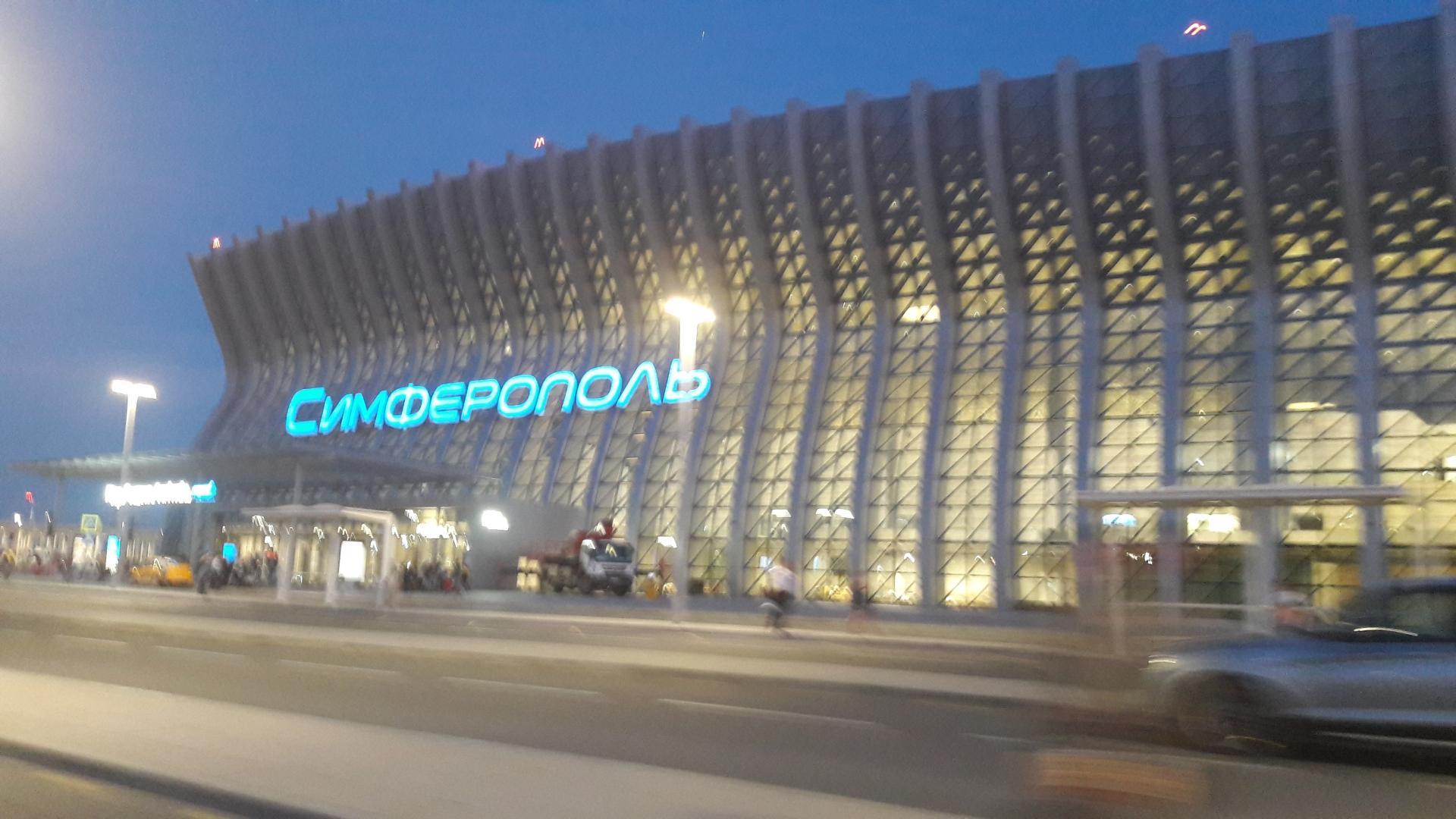 Аэропорт Симферополя снизил пассажиропоток на 21%